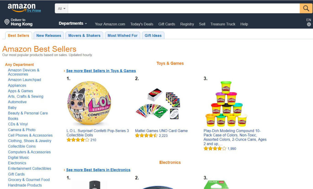 Frost-amazon-business-consulting-hong-kong-best-sellers